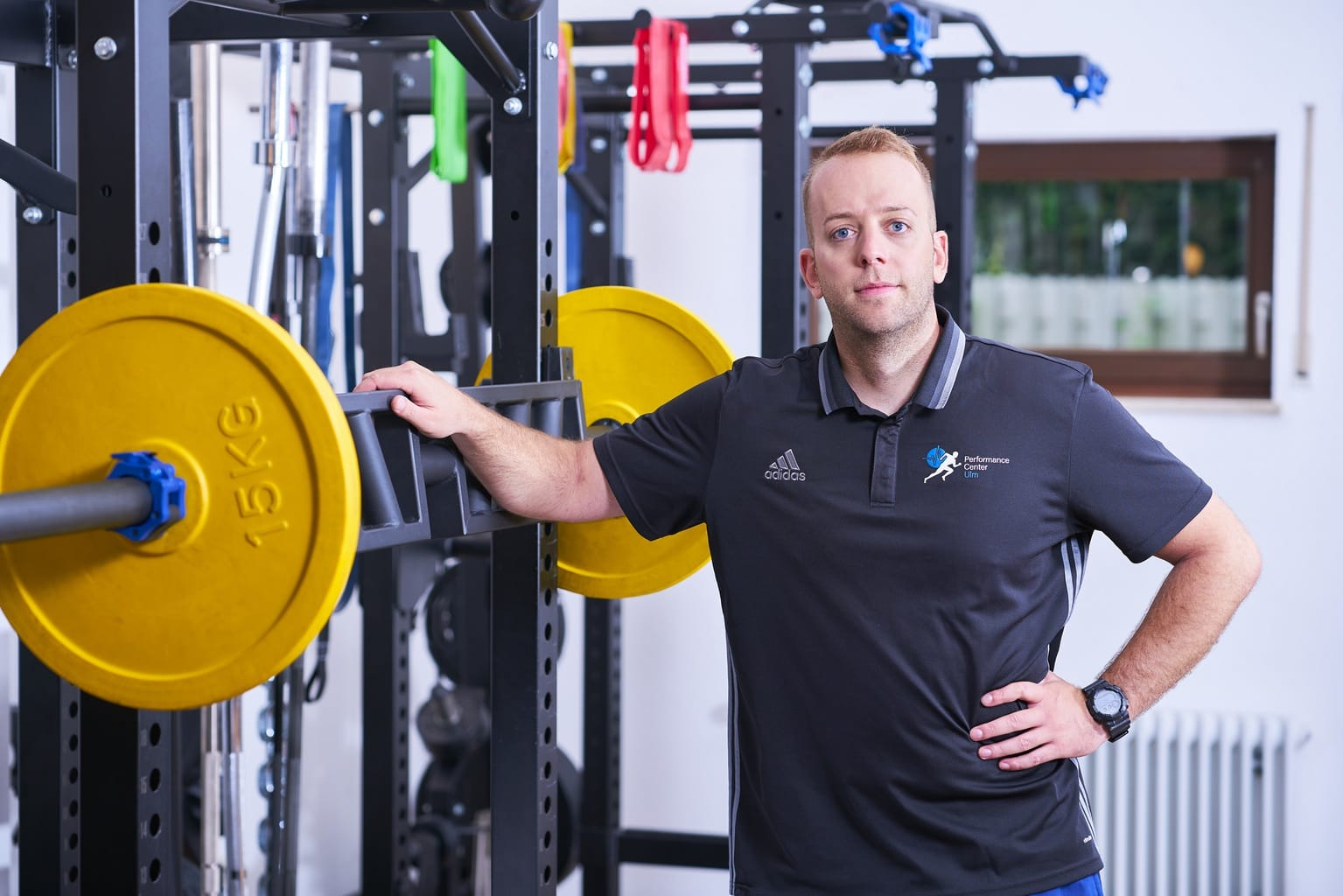 Personal Fitness Trainer Ulm